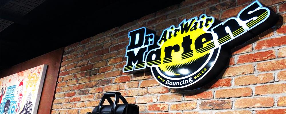 dr-martens-bayswater-brick-slips-header